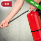 Extinguisher CEU Class